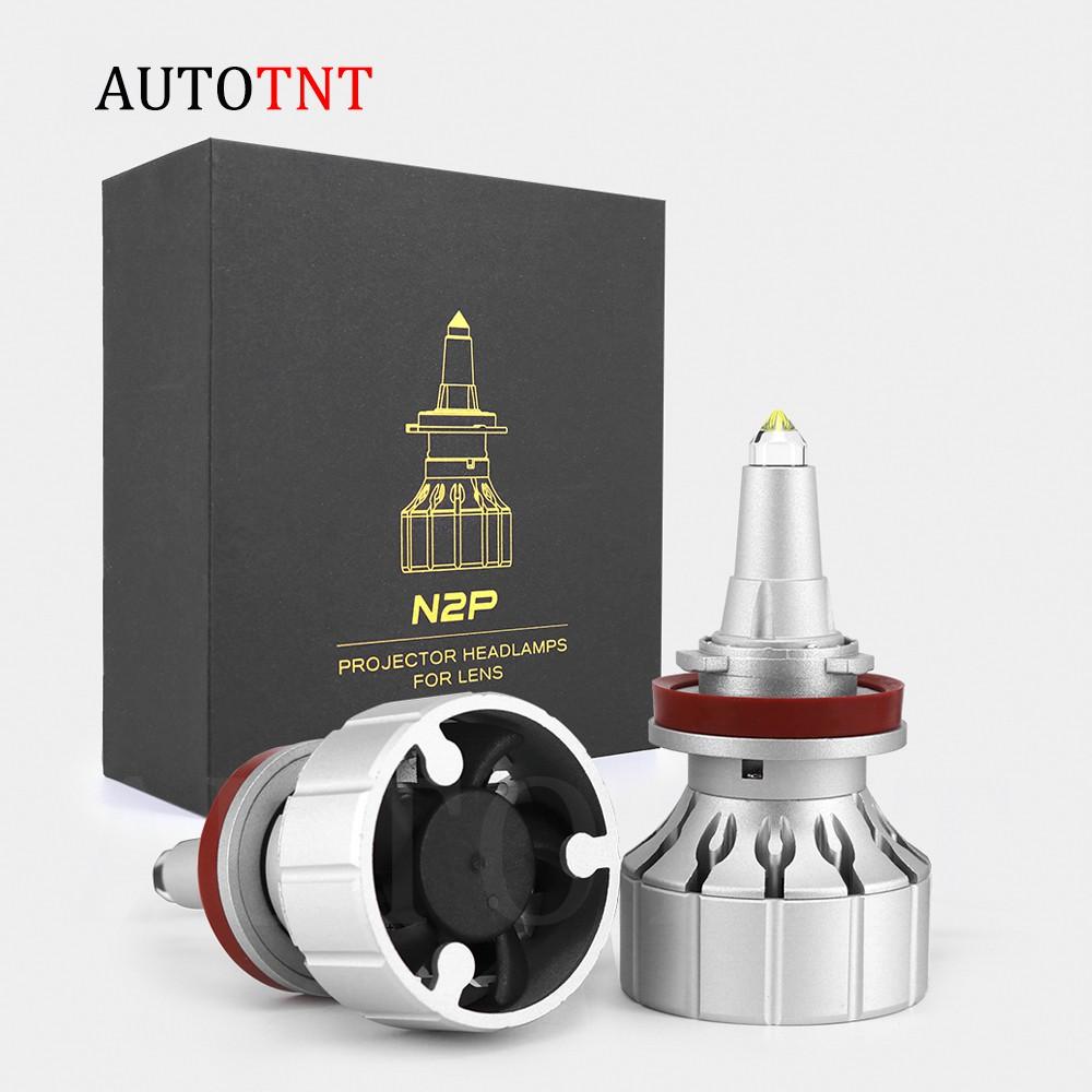 AUTOTNT 改裝 汽車 N2P led大燈 專用於魚眼大燈 霧燈 魚眼透鏡大燈 H7 9005 H11 9012