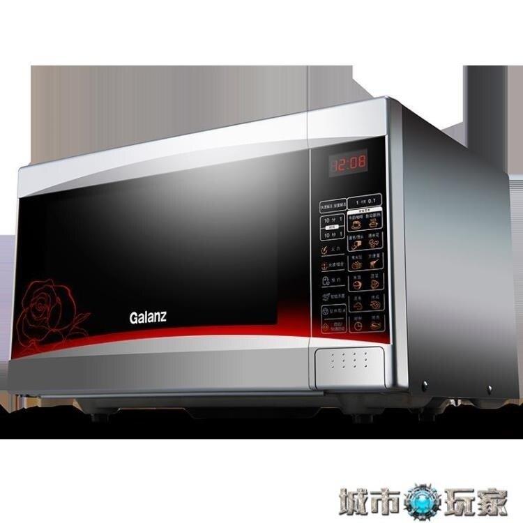 微波爐 Galanz/格蘭仕 G70F20CP-D2(S0) 平板微波爐 家用光波爐烤箱一體220V MKS 下標免運