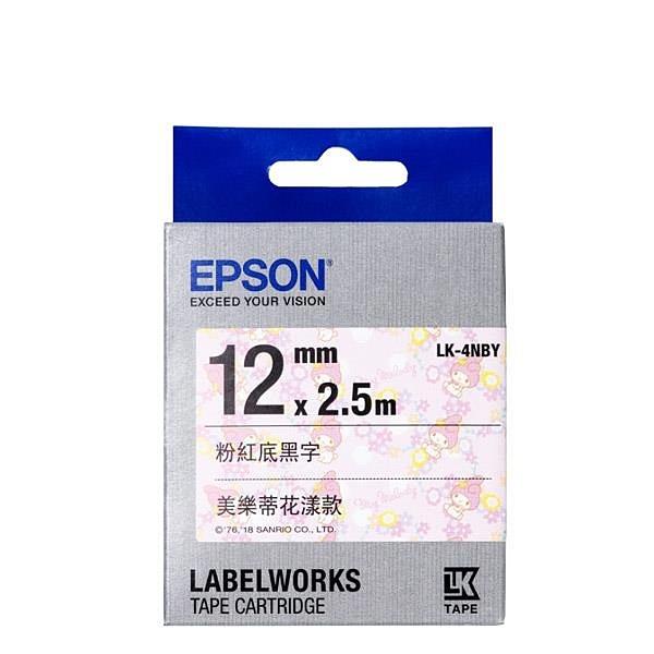 EPSON LK-4NBY Sanrio系列卡通人物系列原廠標籤帶 美樂蒂花漾款 C53S654475