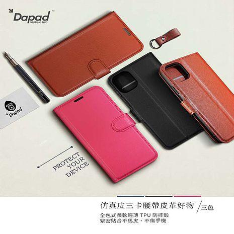 Dapad   OPPO Reno5 Z  5G版 ( CPH2211 )  6.43吋    仿真皮( 三卡腰帶 )側掀皮套黑色