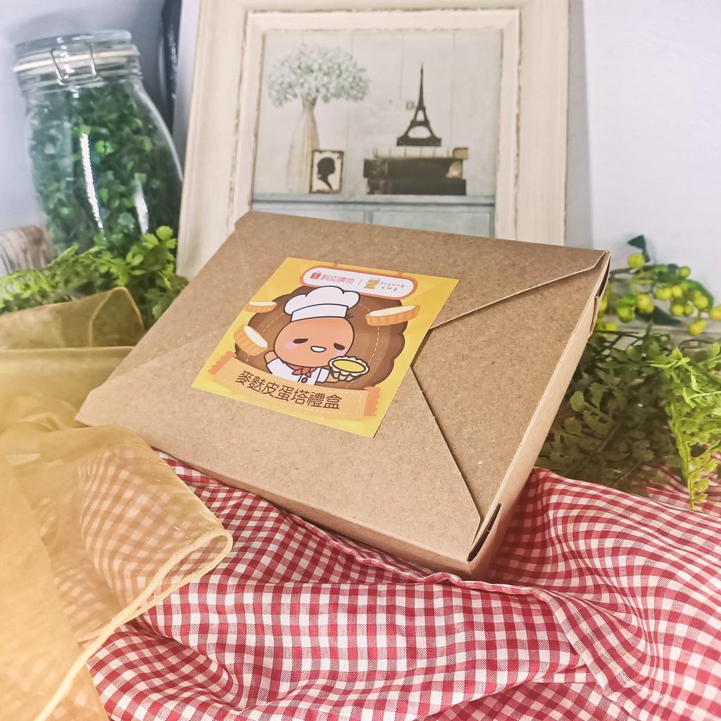 黃正宜生酮餐 麥麩皮蛋塔四入禮盒蝦皮購物聯名款