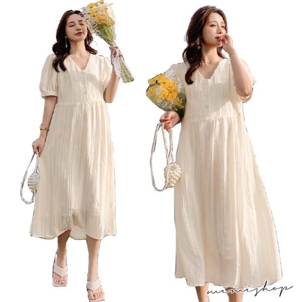 MIMI別走孕婦裝 微光浪漫 優雅開扣雪紡孕婦洋裝 孕婦裙 長裙【P521462】