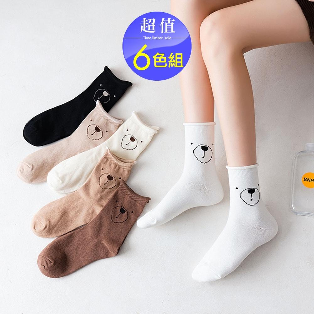 Acorn*橡果-小熊捲邊短襪中筒襪2905(超值6色組)