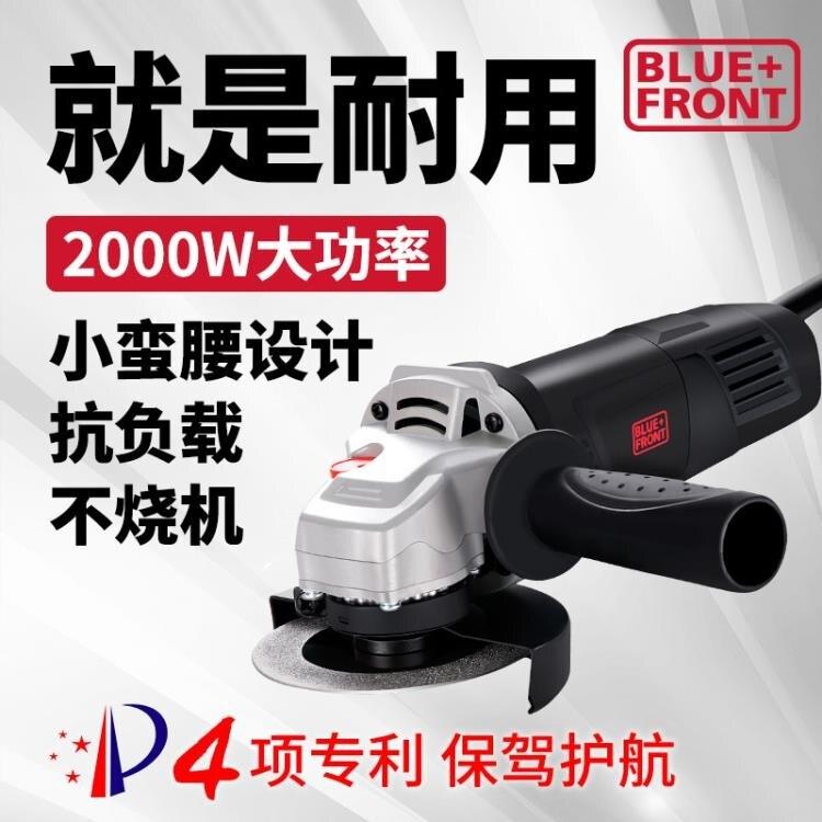 角磨機磨砂機打磨機磨光機轉子拋光機切割機砂輪機手磨機電動工具