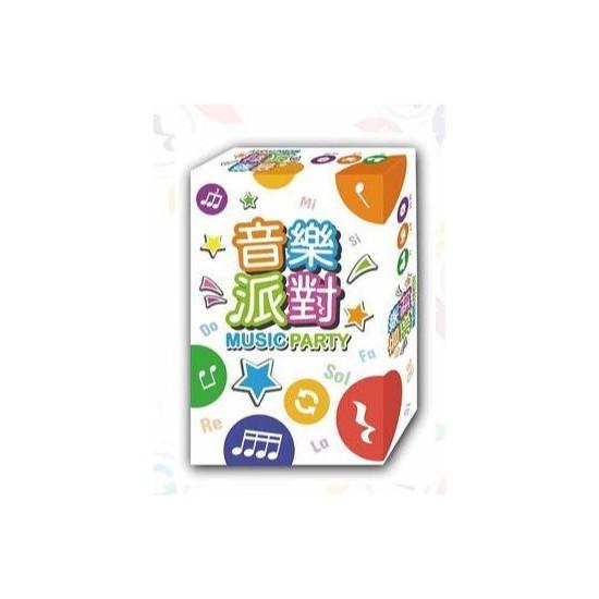 音樂派對 Music Party 繁體中文版 正版桌遊 台北陽光桌遊商城