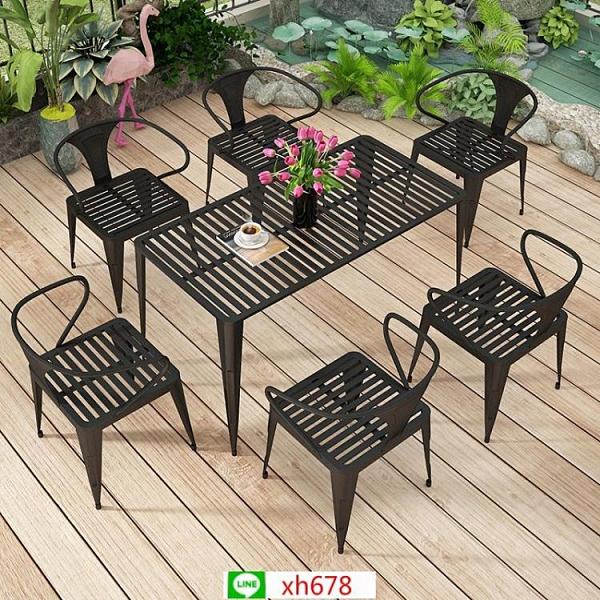 戶外桌椅組合休閑簡約室外庭院陽臺桌子椅子露天露臺花園餐桌餐椅【頁面價格是訂金價格】