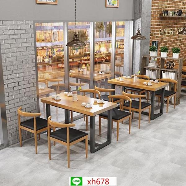 簡約實木餐桌椅組合休閑餐廳飯店吃飯桌燒烤店可打孔定制餐桌批發【頁面價格是訂金價格】