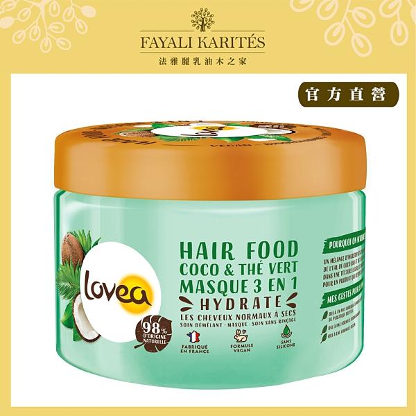 乳油木之家【Lovea】綠茶椰子三合一護髮膜390ml