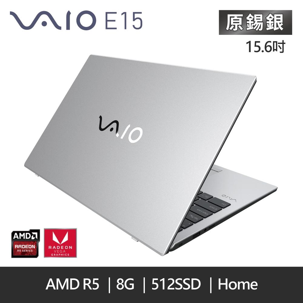 VAIO E15 NE15V2TW007P 原錫銀(R5-3500U/8GB/512GB SSD/W10/15.6)