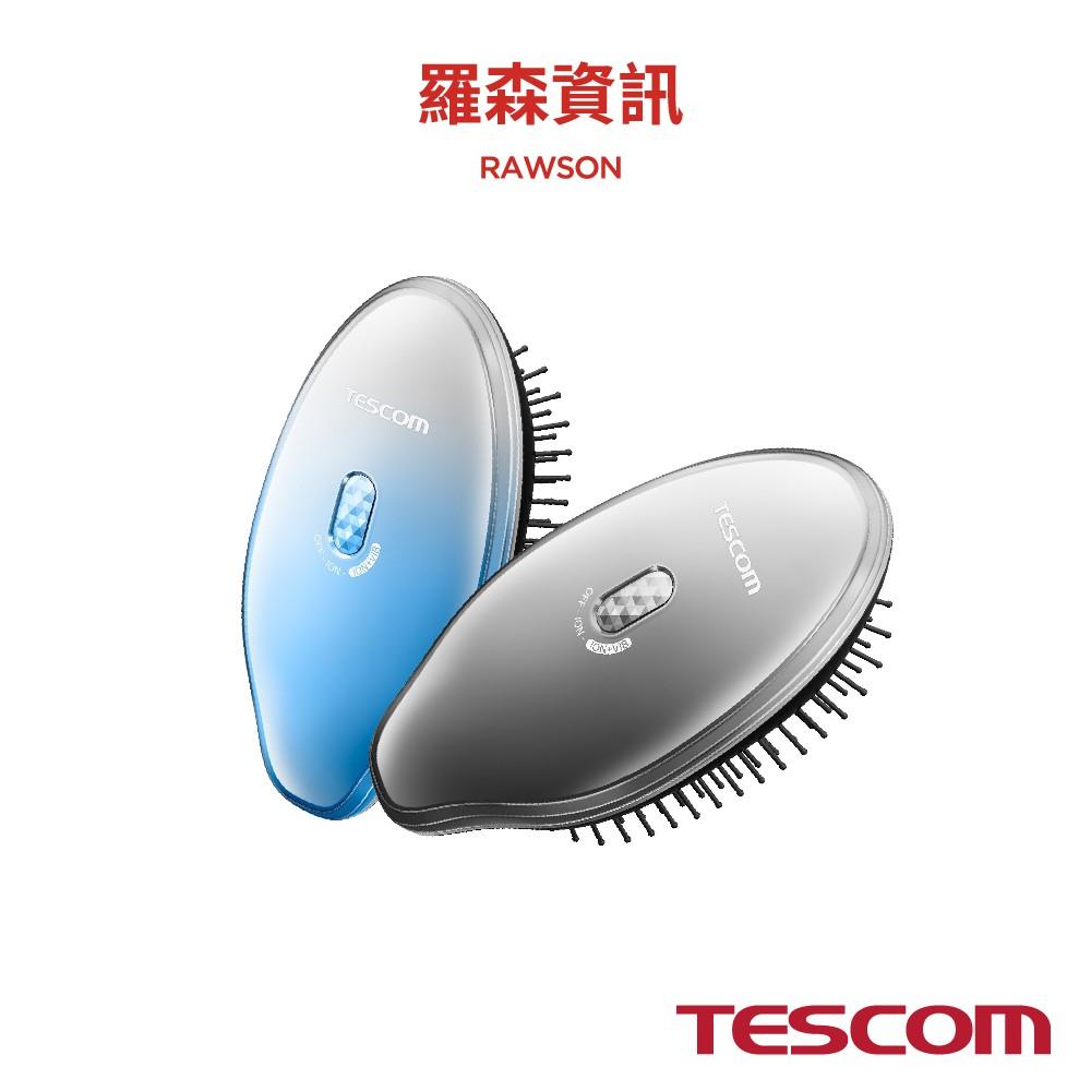 TESCOM TIB10 TIB10TW 負離子 按摩梳 振動按摩梳 髮梳 梳子 整髮梳