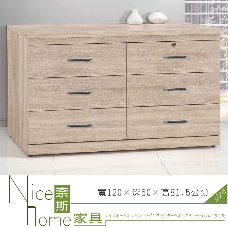 奈斯家具nice200-3-hk 橡木色4尺六斗櫃