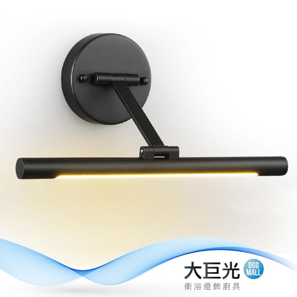 【大巨光】時尚風-附LED 6W單燈壁燈-小(ME-4253)
