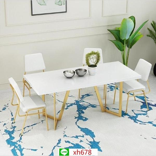 北歐金屬鐵藝餐椅客廳餐廳奶茶店咖啡館現代休閑椅家用餐桌椅組合【頁面價格是訂金價格】