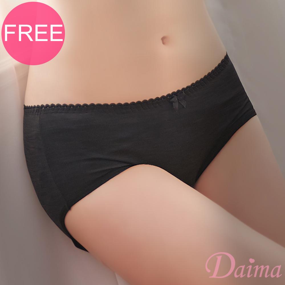 【台灣製/MIT】相遇安塔麗亞(FREE)透氣有氧親膚內褲_黑色【Daima黛瑪】