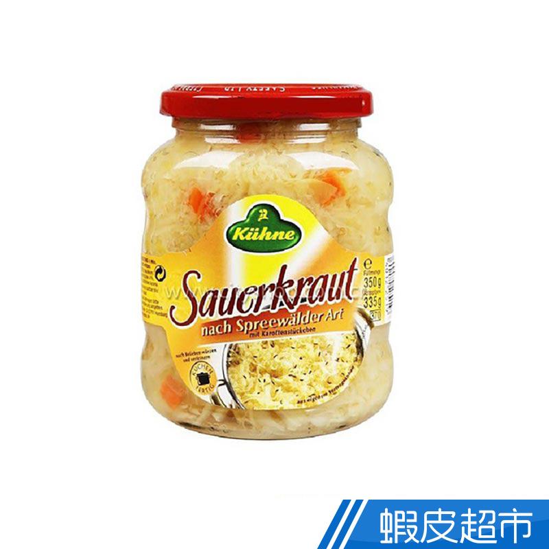 德國 冠利 德式酸白菜 350g 現貨 蝦皮直送