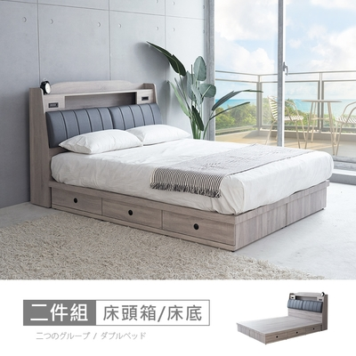 時尚屋 凱爾5尺雙人三抽床箱型床底(不含床墊-床頭櫃)
