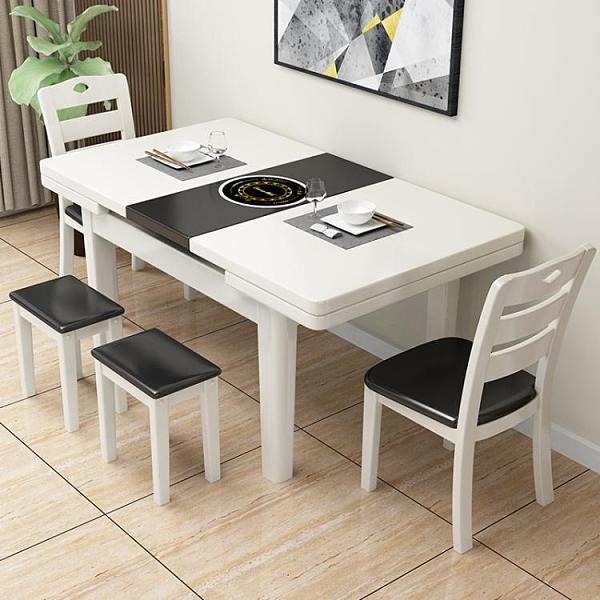 現代簡約全實木餐桌椅組合電磁爐可伸縮摺疊小戶型餐台家用桌子 青木鋪子「快速出貨」