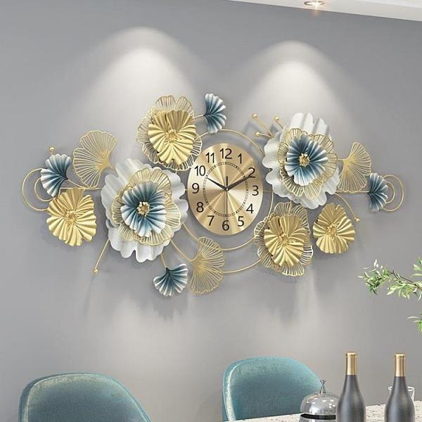 鐘錶客廳掛鐘新中式裝飾現代輕奢創意石英鐘靜音大氣藝術時鐘掛墻快速出貨