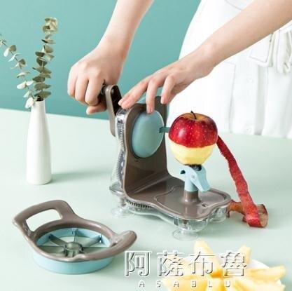 削皮機 削蘋果神器手搖削皮器多功能自動去皮刀家用水果削皮刀蘋果削皮機 阿薩布魯