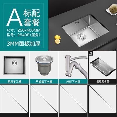 304不銹鋼水槽單槽小號迷你吧台洗菜盆 陽台廚房手工水槽小單盆