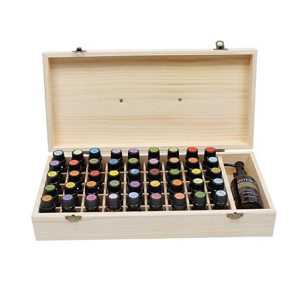 精油收納箱 多特瑞doterra精油收納木盒46格手提木箱 45 1格實木精油盒子 風馳