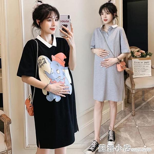 網紅孕婦裝夏裝套裝洋裝時尚2021新款上衣女春夏季孕婦裙子夏天 蘇菲小店