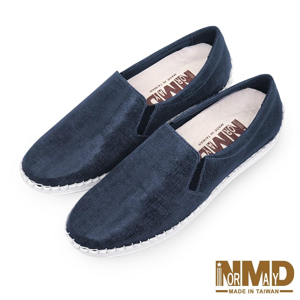 諾曼地Normady 女鞋 休閒鞋 懶人鞋 MIT台灣製 真皮鞋 厚底鞋 增高鞋 氣墊鞋 純色素面磁力球囊鞋(印象藍)