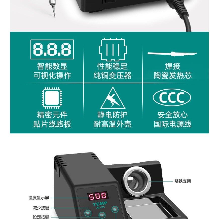 安立信AL-01恒溫數顯焊臺可調溫家用維修焊接電烙鐵工業焊錫槍60W