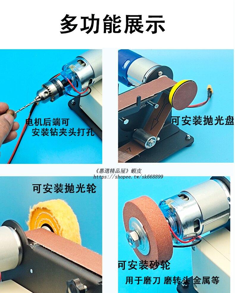 免運  砂帶機 小型直流迷砂帶拋光 電動打磨機 開刃磨刀機 台式沙磨機 h5081