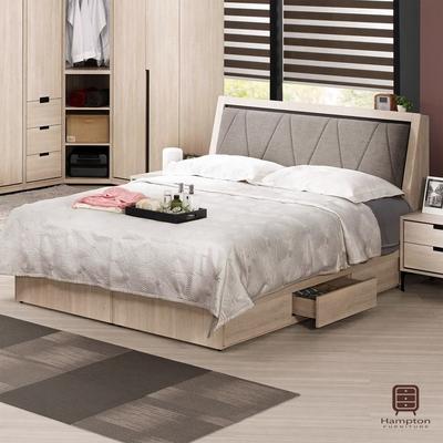 Hampton維爾基6尺雙人被櫥式床組-寬182x深213x高102.5cm