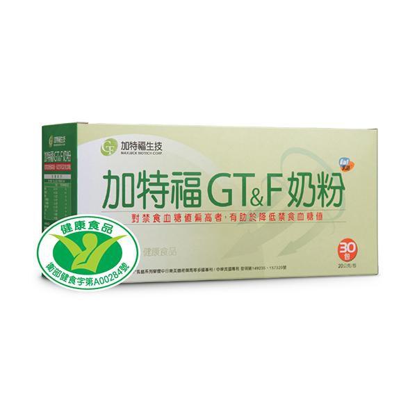 GT&F加特福奶粉20g*30包/盒