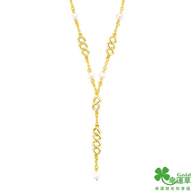 幸運草金飾 想戀了黃金/珍珠項鍊