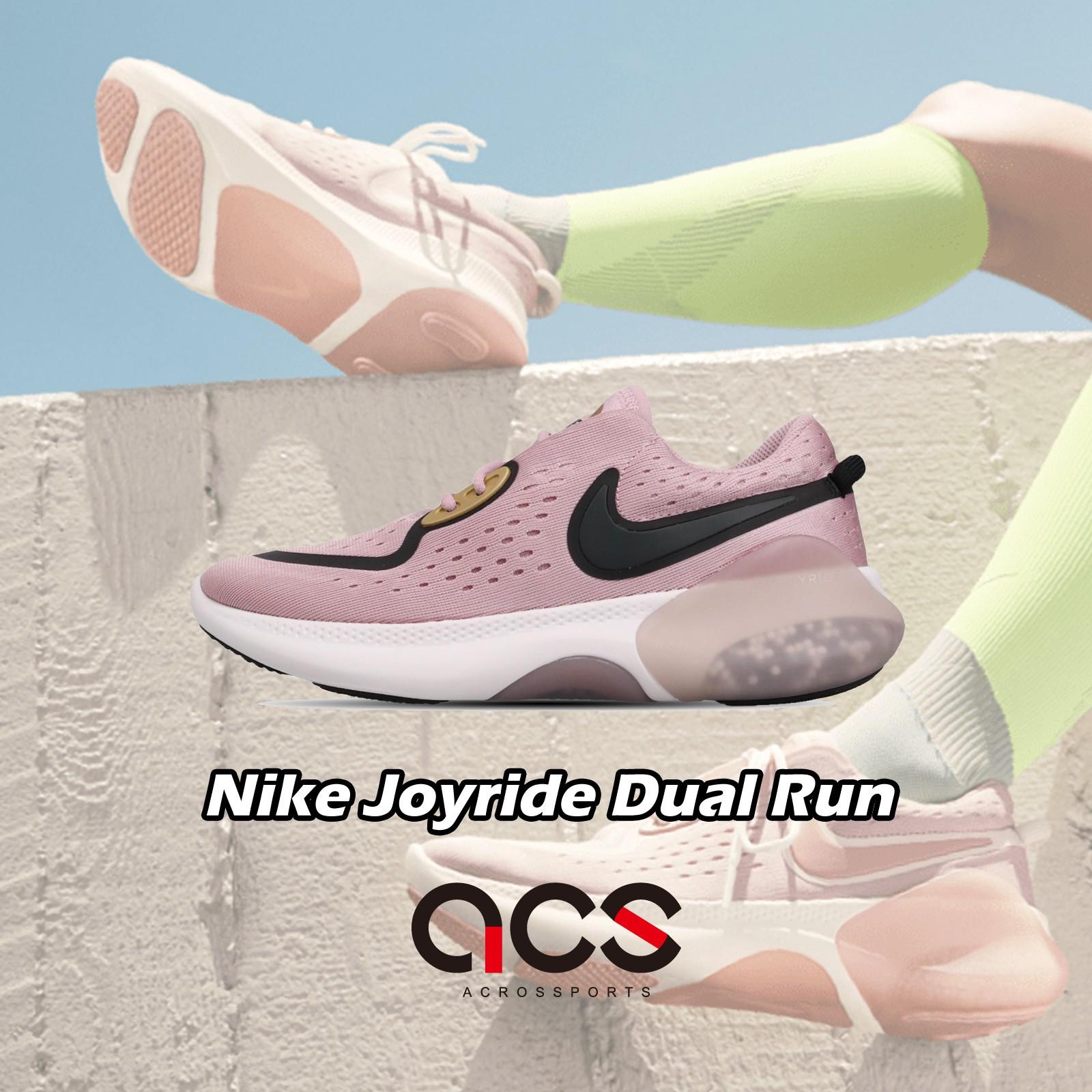 Nike 慢跑鞋 Wmns Joyride Dual Run 粉紅 黑 女鞋 運動鞋 CD4363-500 【ACS】