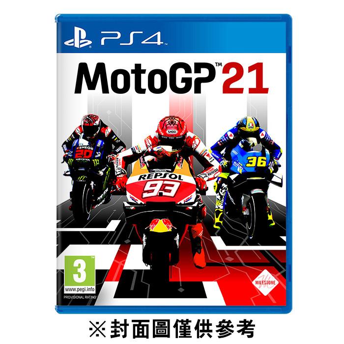 【PS4】2021 MotoGP 世界摩托車錦標賽《簡體中文版》
