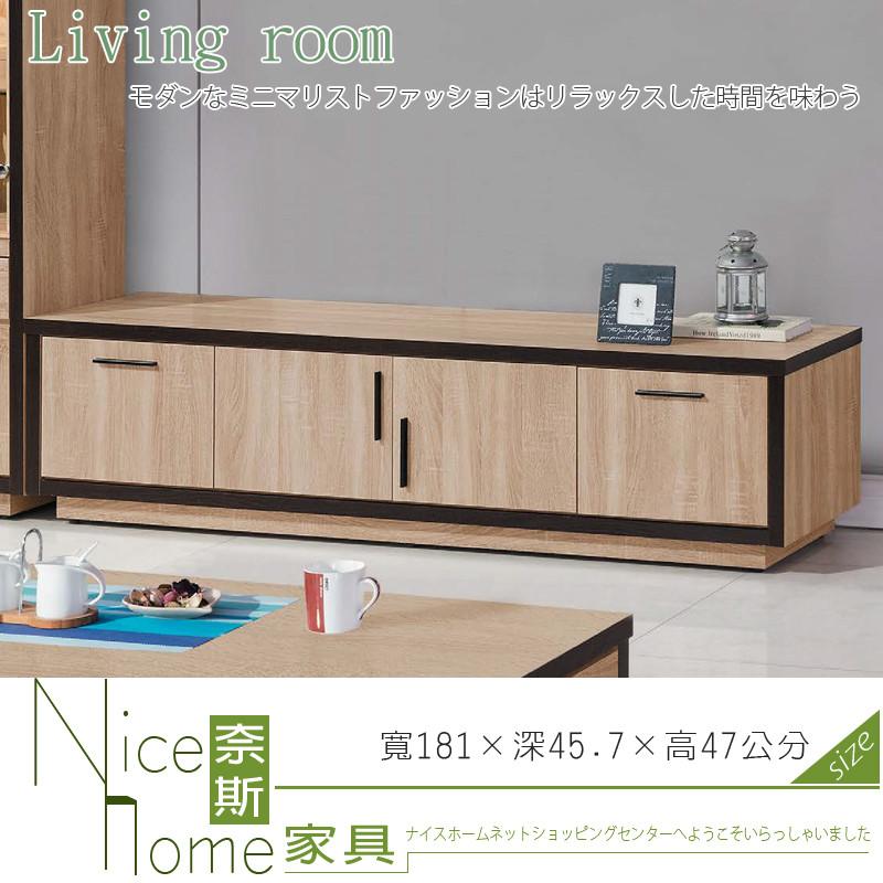奈斯家具nice853-9-hk 艾利多6尺矮櫃