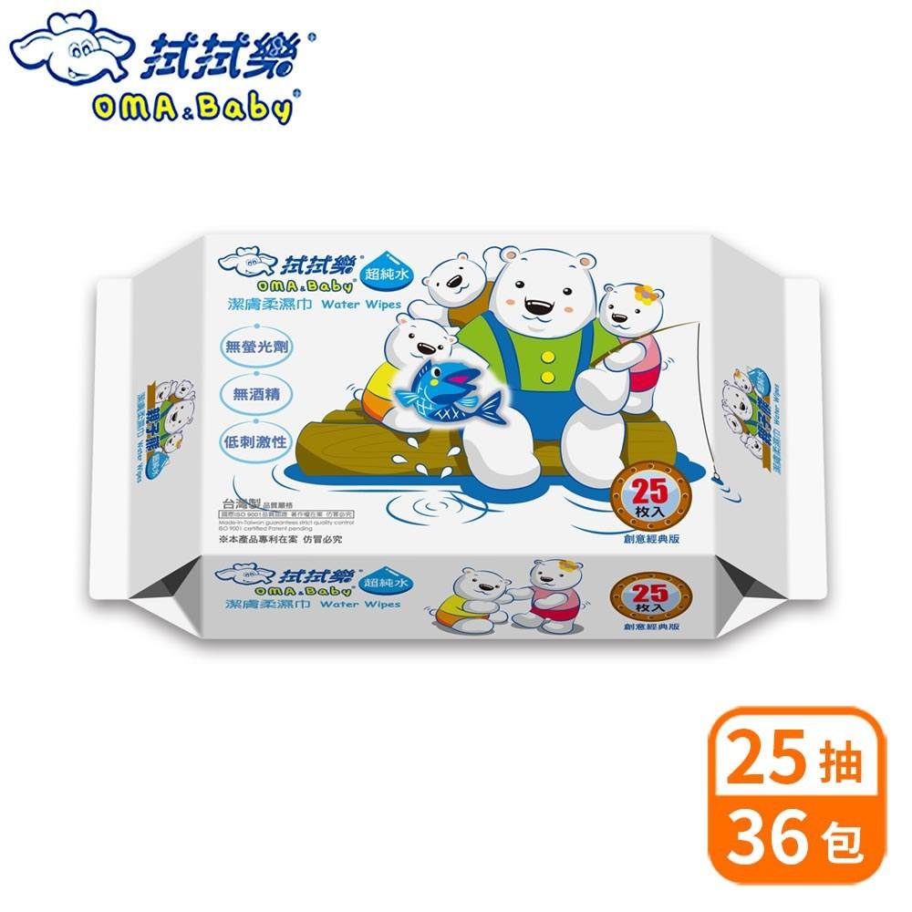 拭拭樂 親子熊超純水潔膚柔濕紙巾25抽x36包-隨身便利包