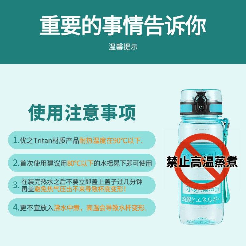 優之大容量水杯塑料1000ml便攜防摔男女學生健身水壺戶外運動杯子