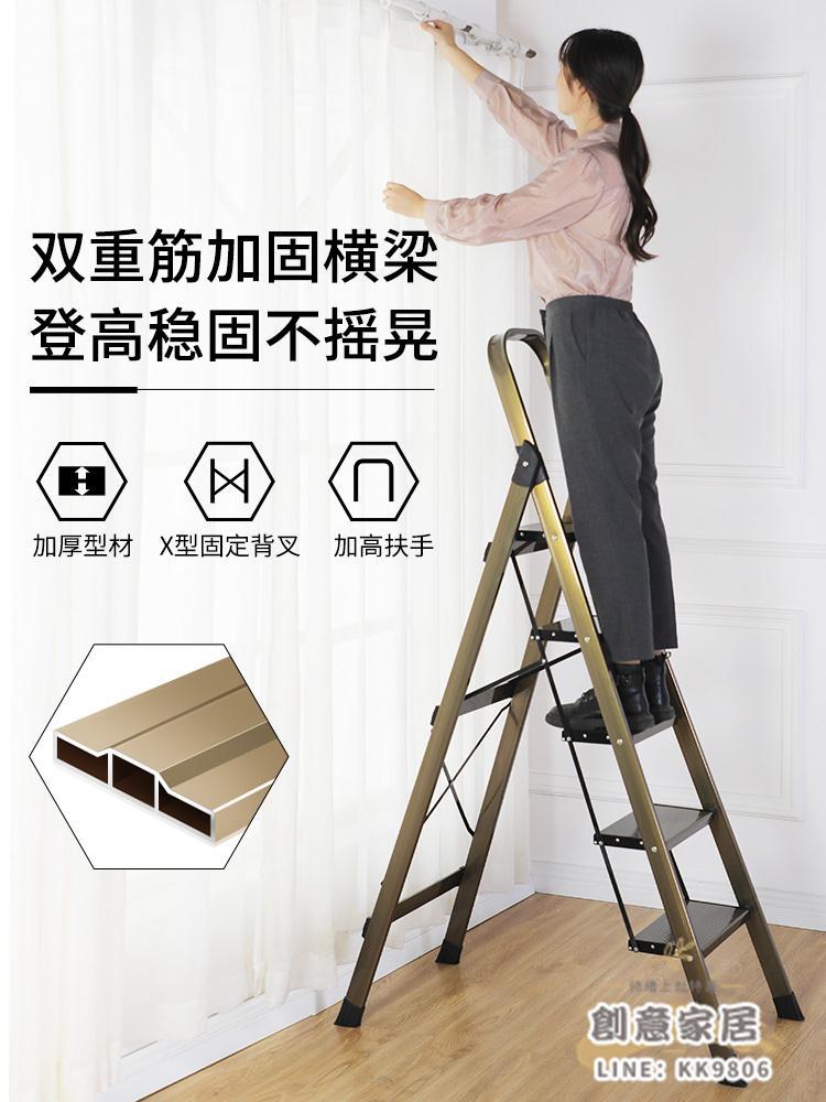 家用折疊伸縮梯子  鋁合金梯子家用折疊伸縮人字梯加厚室內多功能樓梯三步爬梯小扶梯CYJJ399