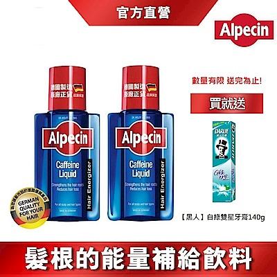 Alpecin 咖啡因頭髮液 200ml(2入組)