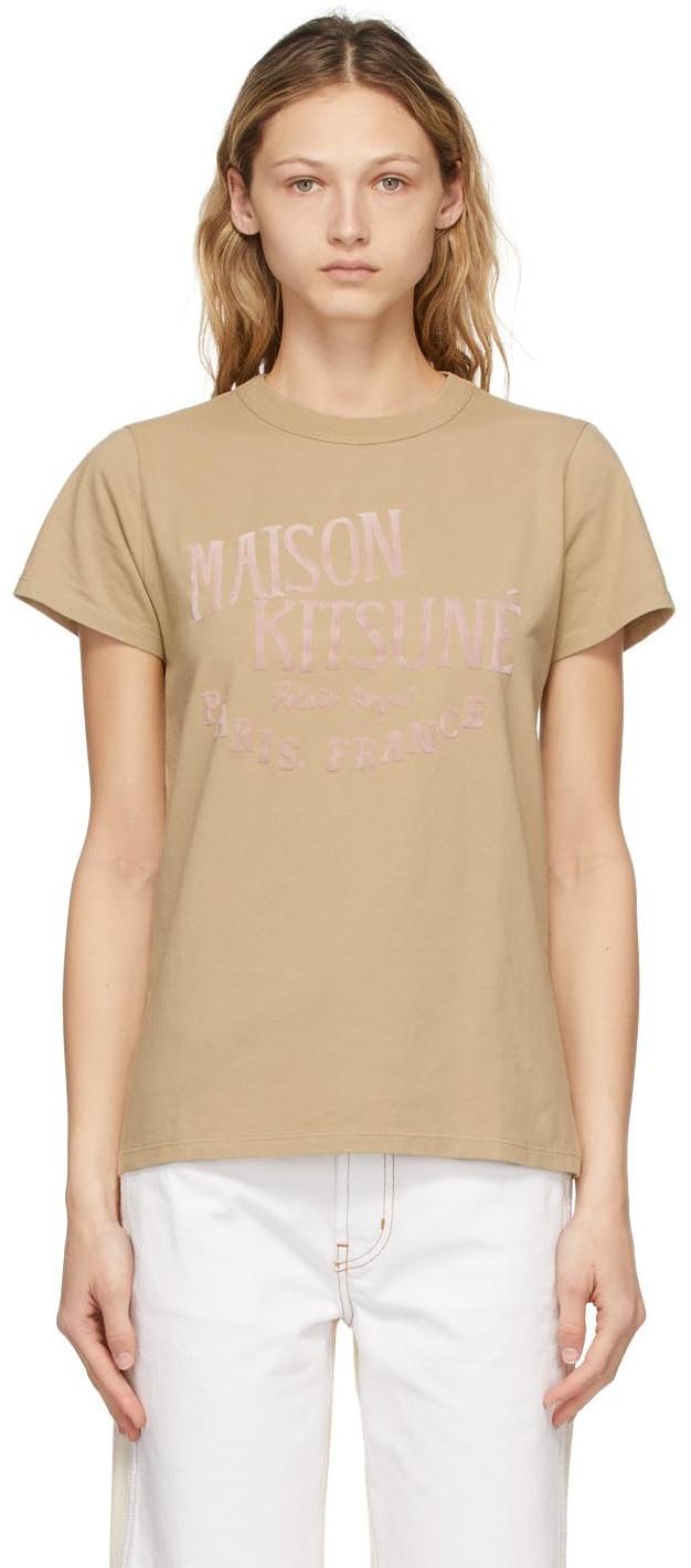 Maison Kitsuné 驼色 Palais Royal Classic T 恤
