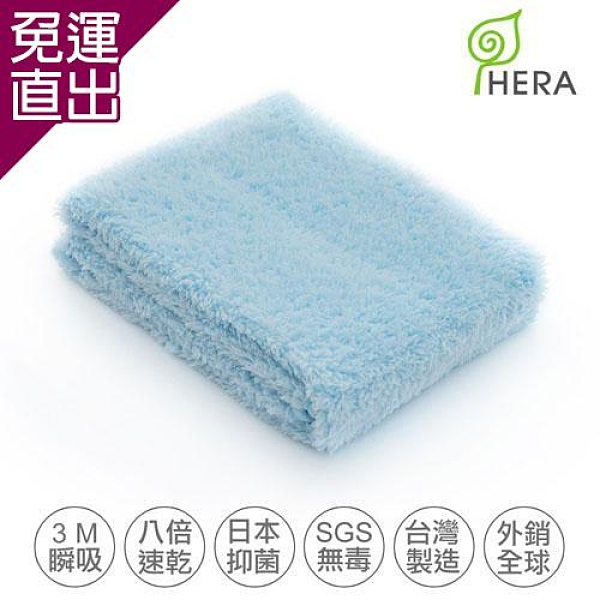 HERA 3M專利瞬吸快乾抗菌超柔纖-運動巾 晴空藍【免運直出】