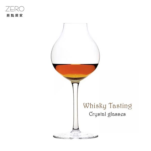 Whisky Tasting 250mL 無鉛水晶 威士忌杯 品酒杯 雪莉杯 泥煤 ISO杯 聞香杯 雞尾酒杯