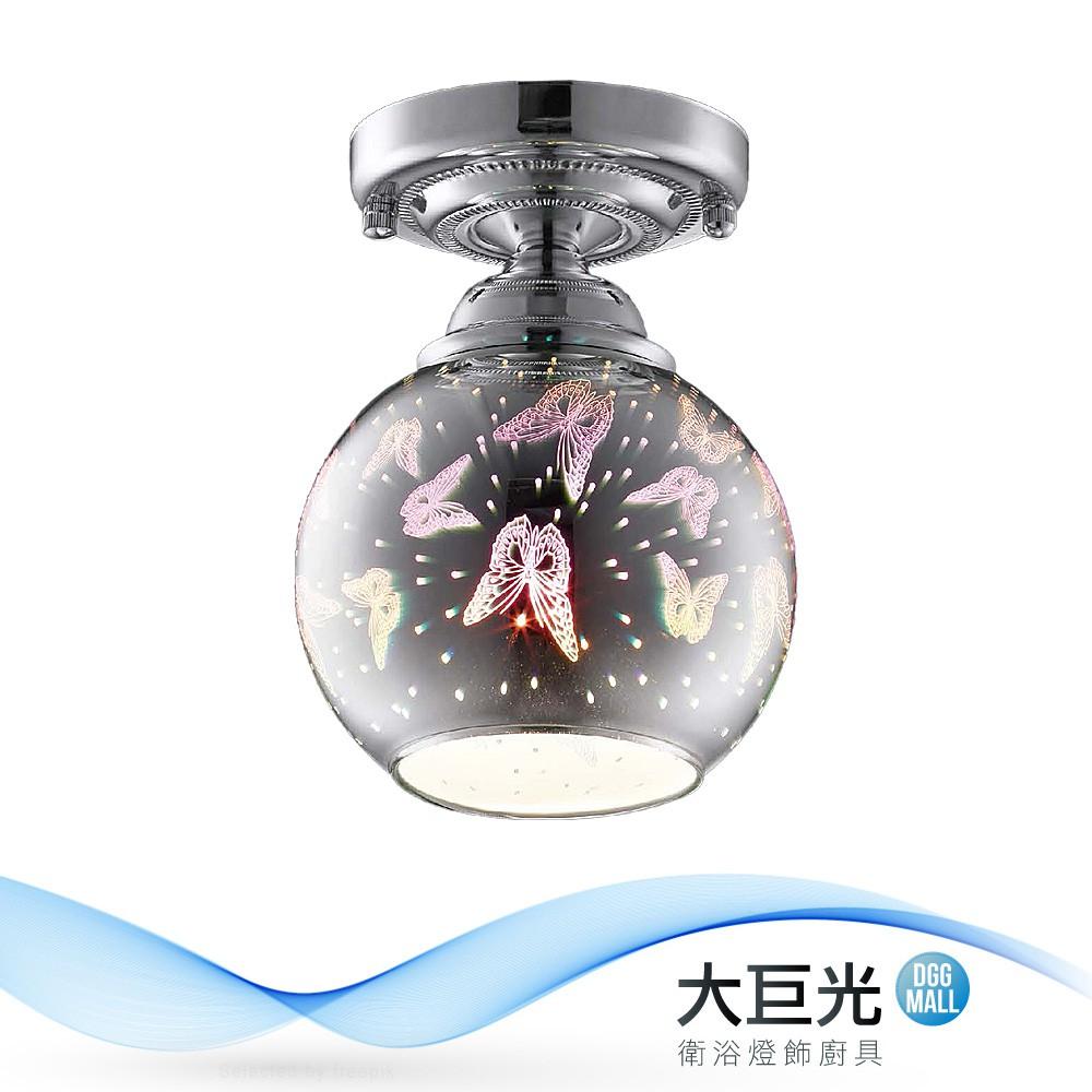 【大巨光】童趣風-E27 單燈半吸頂燈-小(ME-4043)