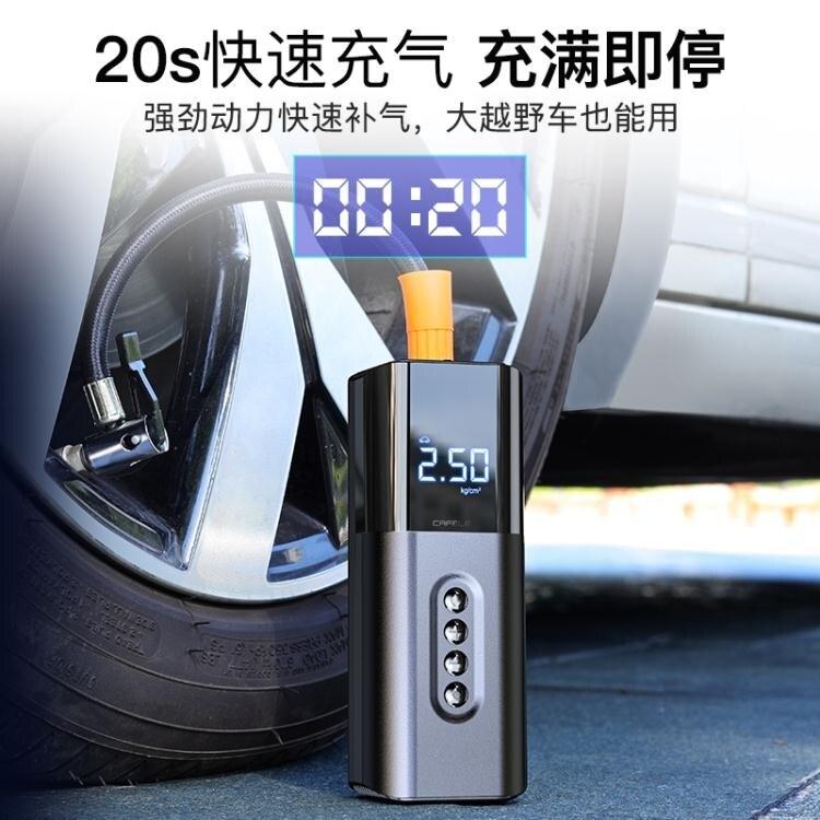 車載充氣泵打氣筒汽車用電動12v便攜式大功率無線雙缸車輪胎自動 夏沐生活