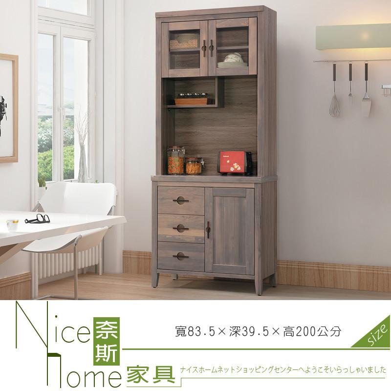 奈斯家具nice248-5-hk 古橡色2.7尺餐櫃/全組(j131-1+j131)
