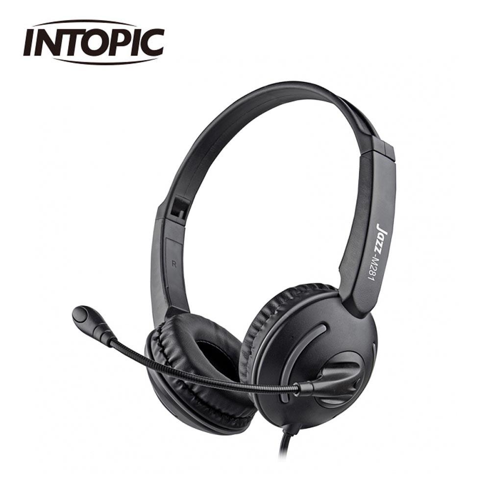 【INTOPIC 廣鼎】JAZZ-M281 頭戴式耳機麥克風
