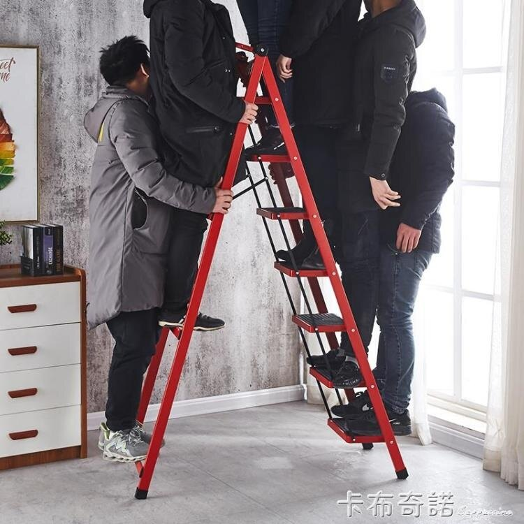 家用七步摺疊梯子多功能防滑加厚人字梯閣樓伸縮室內梯子行動樓梯