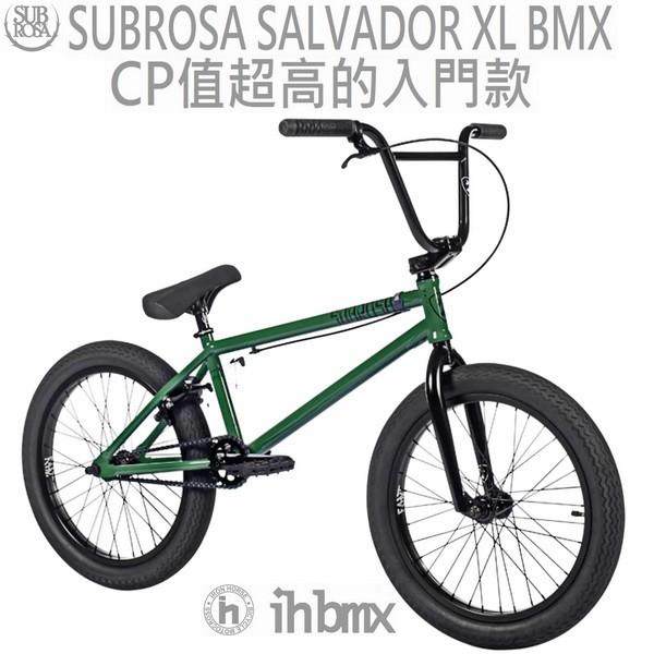 SUBROSA SALVADOR XL BMX CP值超高的入門款 草綠色 MTB/地板車/獨輪車/FixedGear
