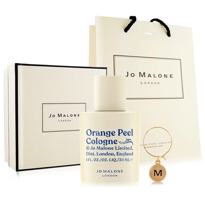 Jo Malone 橘子果醬香水30ml-英倫果醬市集系列[含禮盒提袋]+原廠字母吊飾-百貨公司貨