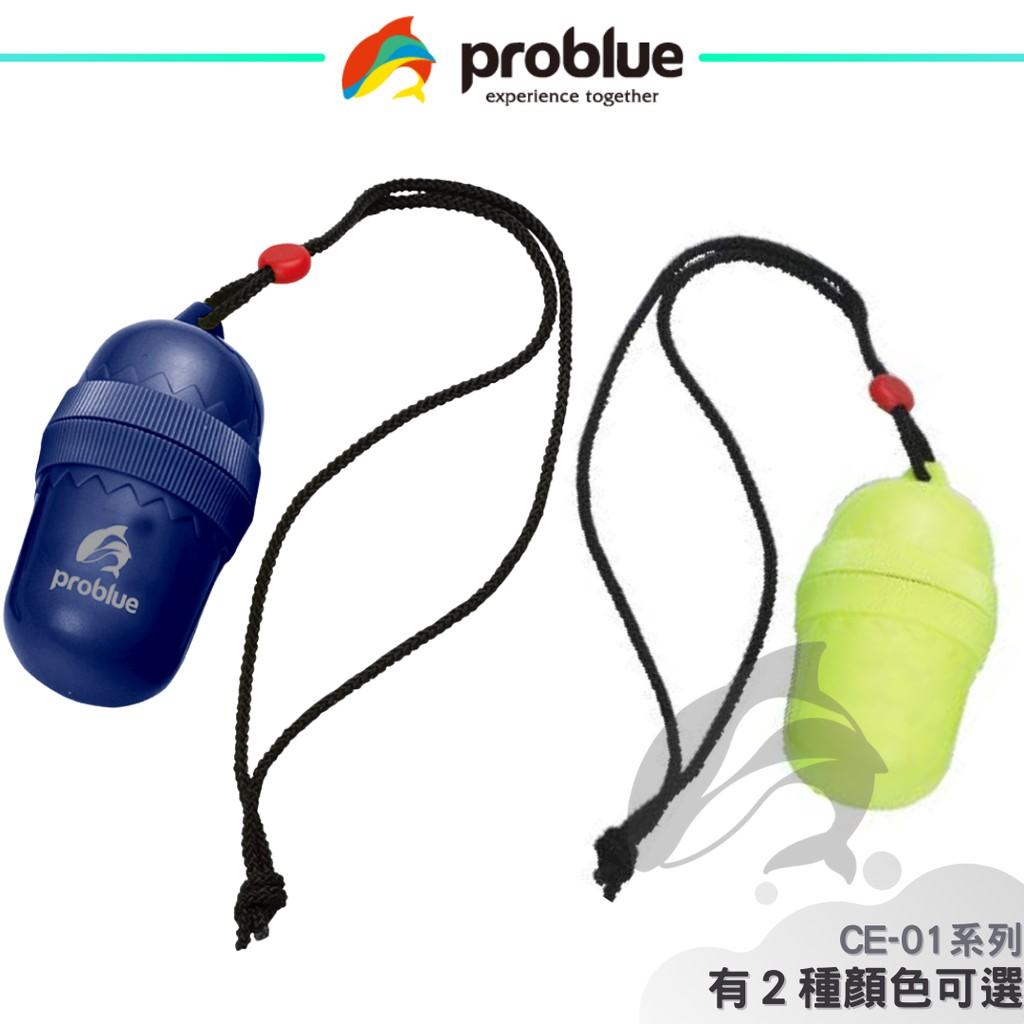 problue 乾式盒 CE-01P